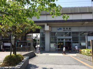 円町駅の正面です