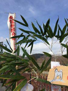 笹をもって塔頭寺院を周ります。7つで(七福神)でコンプリート!!