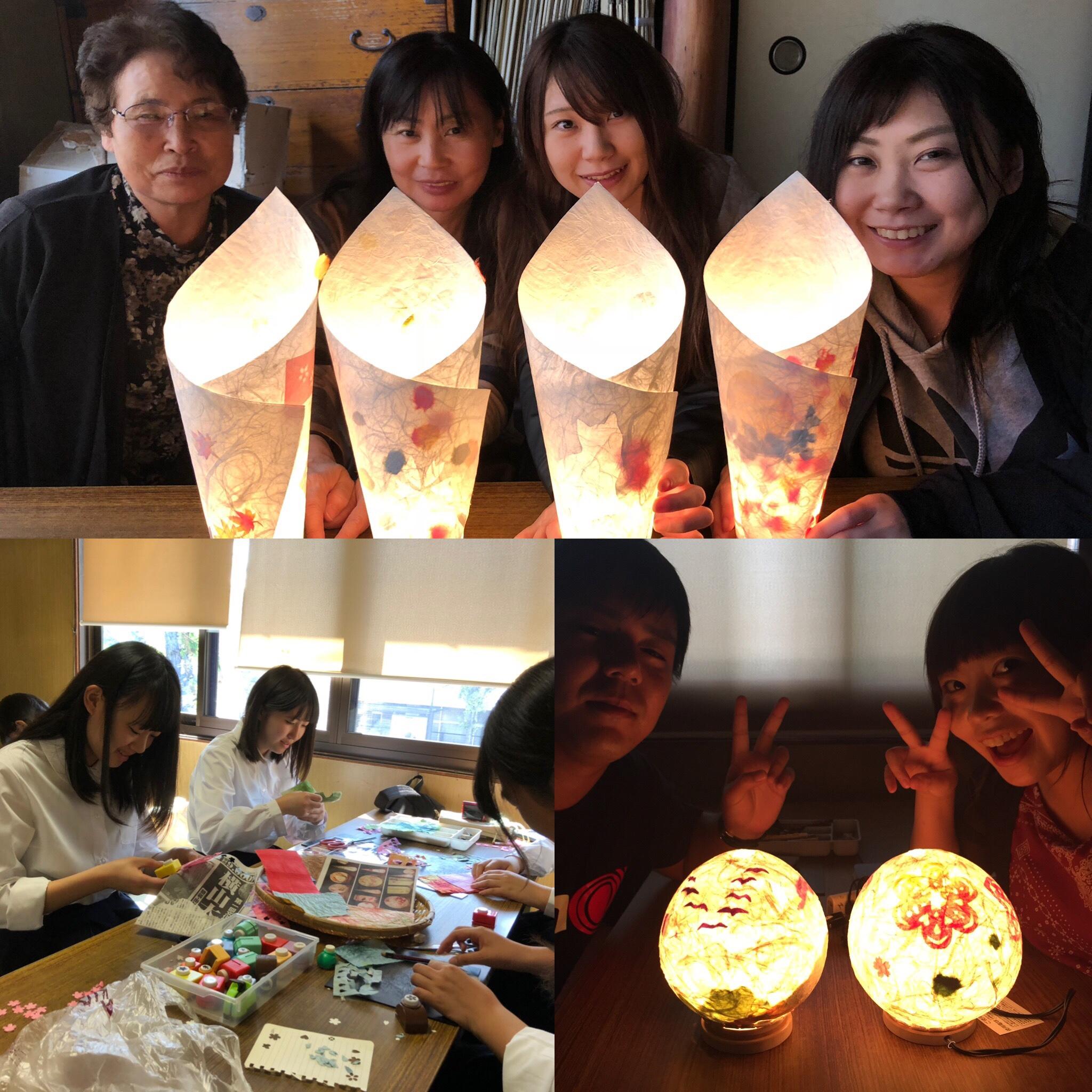 京都へ来たならで和紙あかり手作り体験